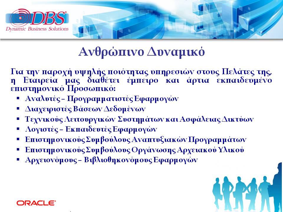 DBSDEMO2020_COMPANY_PROFILE_V26_R26BR-EL-6