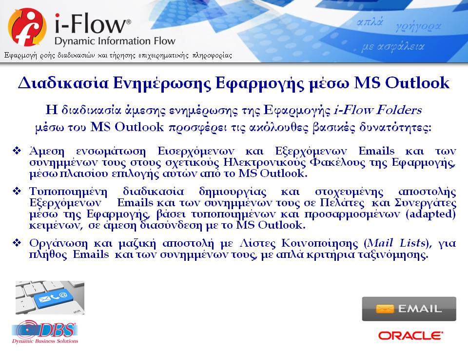 DBSDEMO2020_IFLOW_FOLDERS_MARITIME_INFORMATION_WORKFLOW_V24Bm-EL-WEB-13