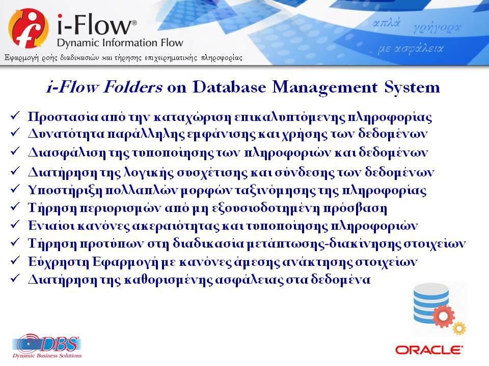 DBSDEMO2020_IFLOW_FOLDERS_MARITIME_INFORMATION_WORKFLOW_V24Bm-EL-WEB-22