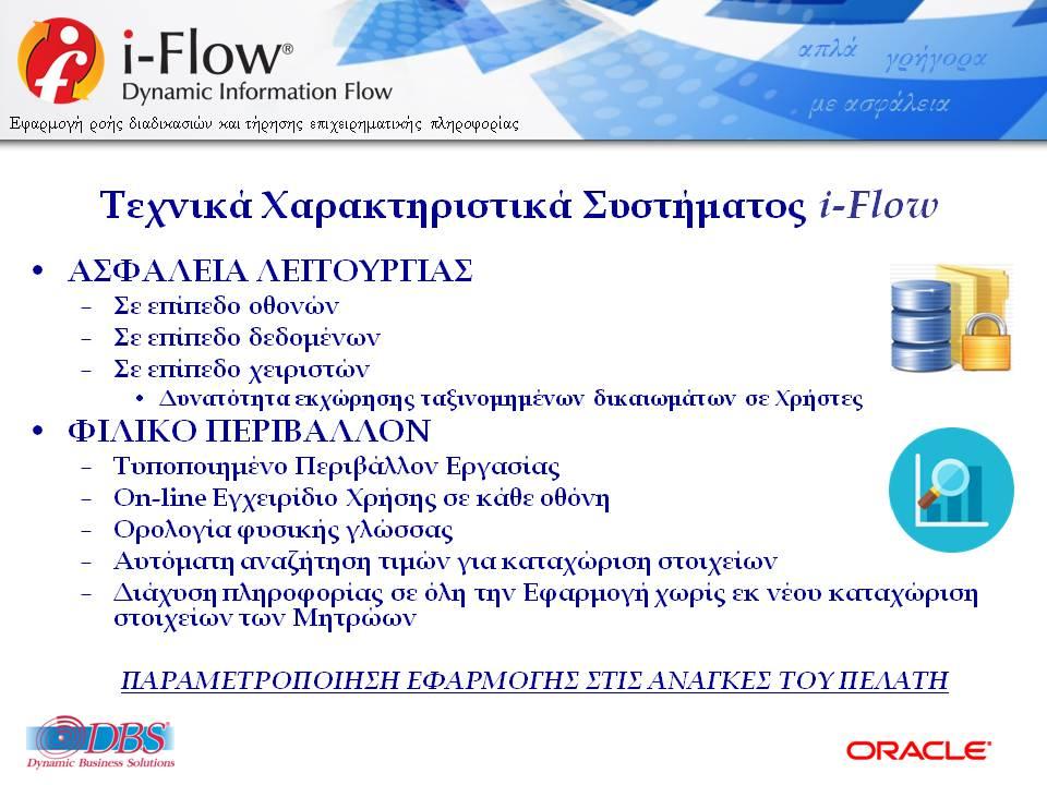 DBSDEMO2020_IFLOW_HELPDESK_SERVICES_GENCOM_V22B-EL-WEB-10