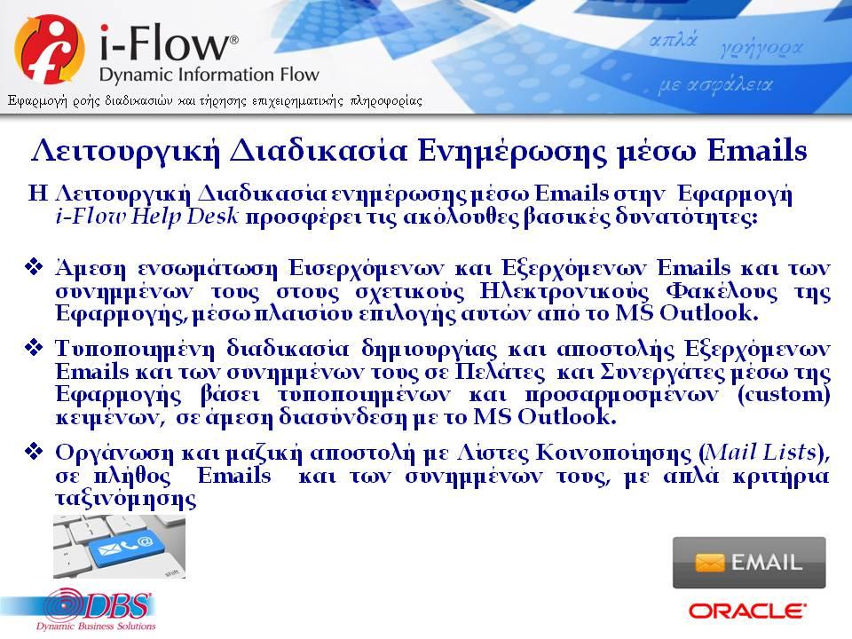 DBSDEMO2020_IFLOW_HELPDESK_SERVICES_GENCOM_V22B-EL-WEB-17