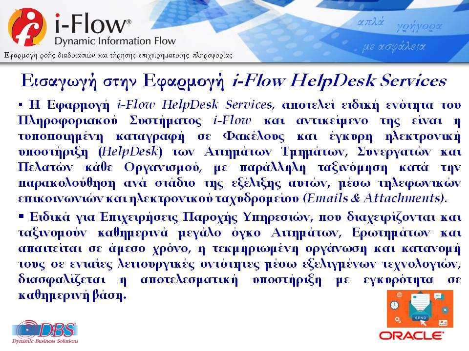 DBSDEMO2020_IFLOW_HELPDESK_SERVICES_GENCOM_V22B-EL-WEB-2