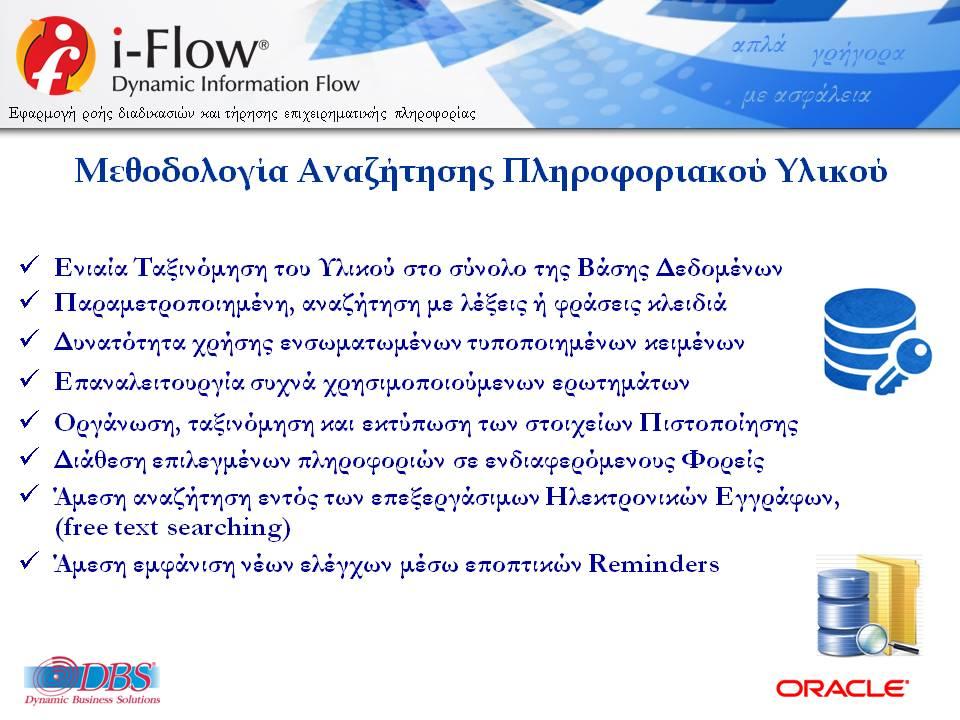 DBSDEMO2020_IFLOW_HELPDESK_SERVICES_GENCOM_V22B-EL-WEB-22