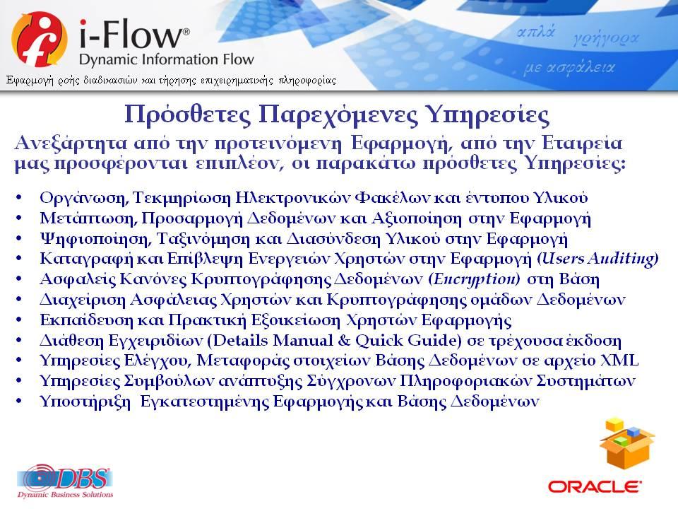 DBSDEMO2020_IFLOW_HELPDESK_SERVICES_GENCOM_V22B-EL-WEB-24