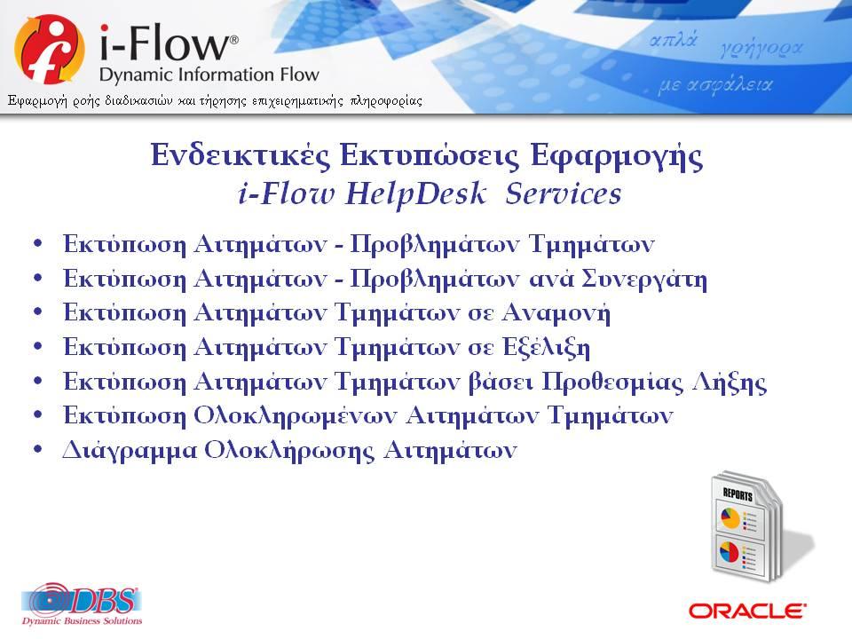 DBSDEMO2020_IFLOW_HELPDESK_SERVICES_GENCOM_V22B-EL-WEB-26