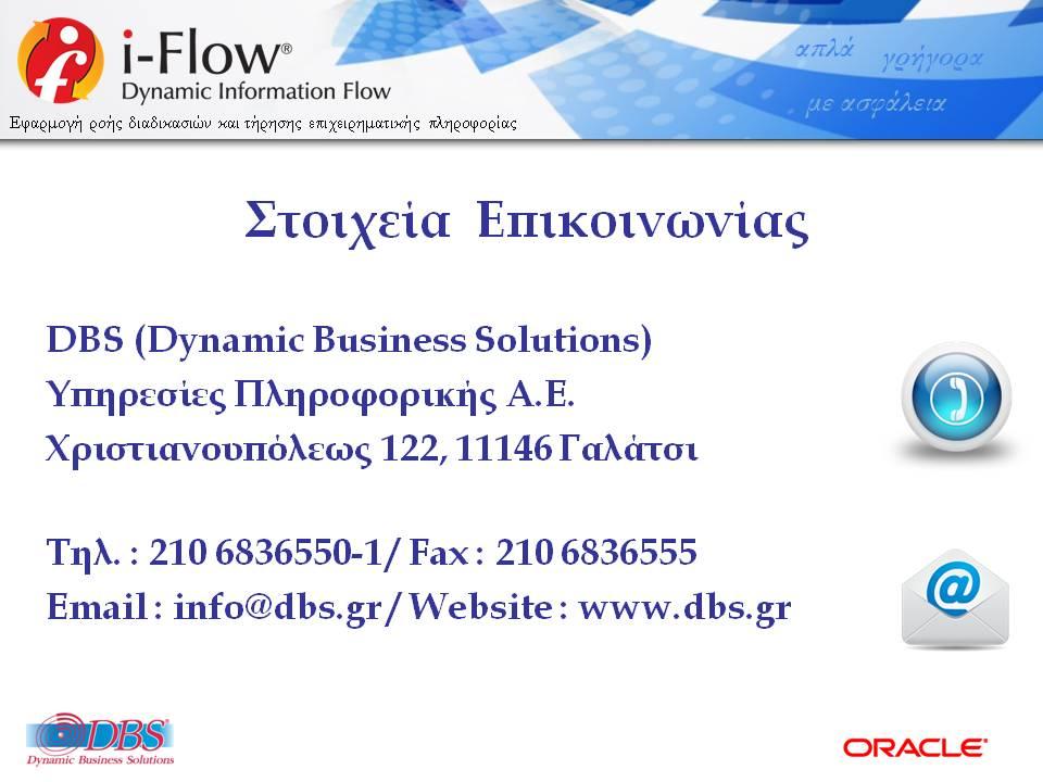 DBSDEMO2020_IFLOW_HELPDESK_SERVICES_GENCOM_V22B-EL-WEB-27