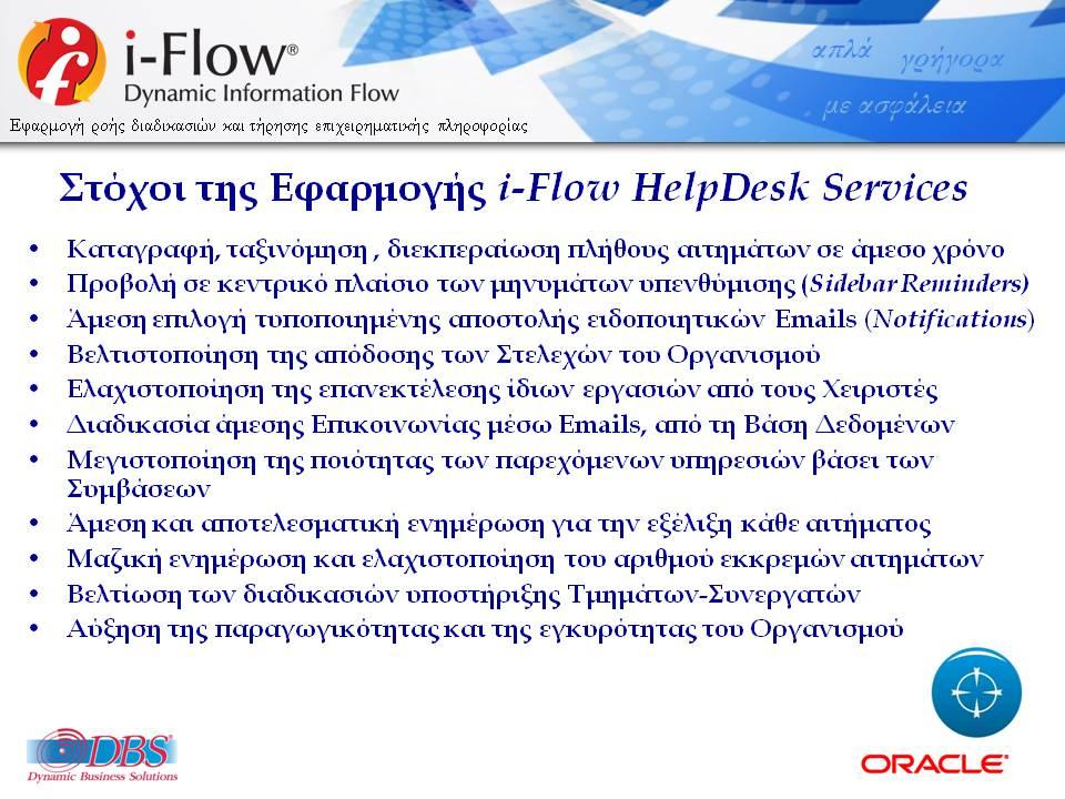 DBSDEMO2020_IFLOW_HELPDESK_SERVICES_GENCOM_V22B-EL-WEB-3