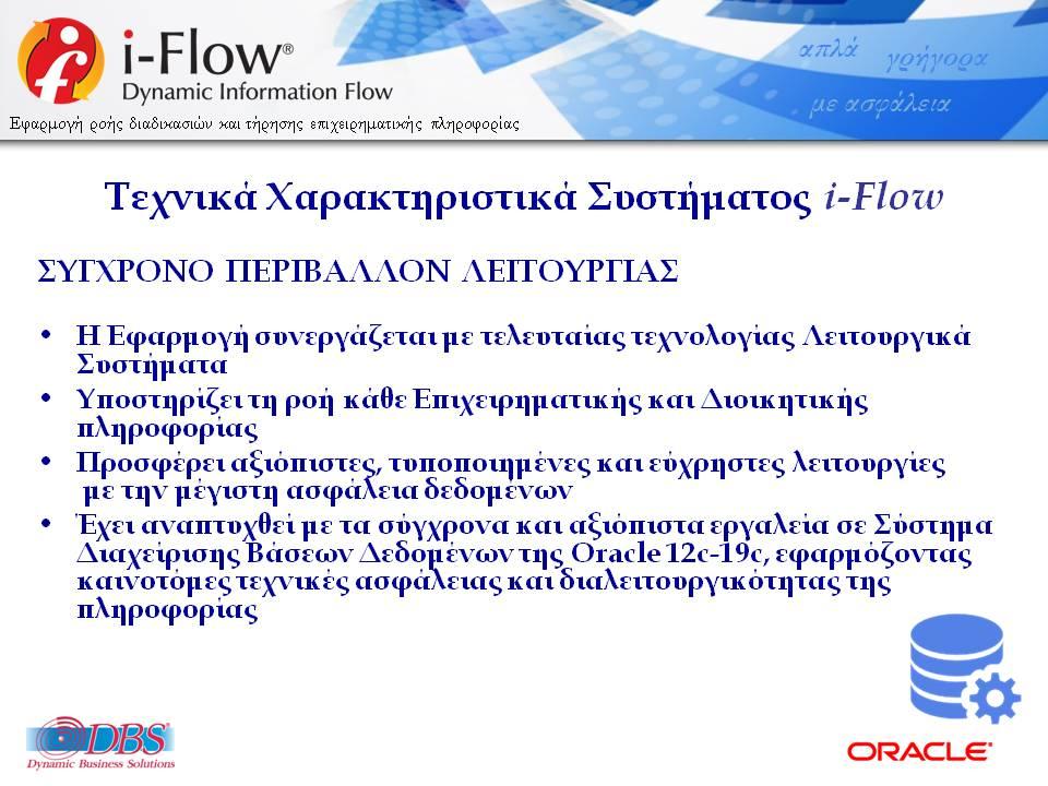 DBSDEMO2020_IFLOW_HELPDESK_SERVICES_GENCOM_V22B-EL-WEB-9